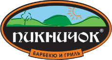 Пикничок – barbecue and grill